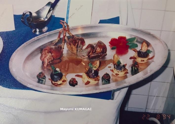 熊谷真由美の1994年ル・コルドンブルー・パリ留学時代