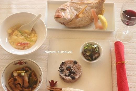 基本!本格!おもてなし料理和食♪祝い鯛♪鯛の姿焼き