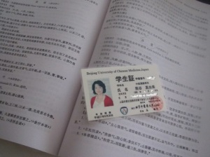 国際中医薬膳師の資格