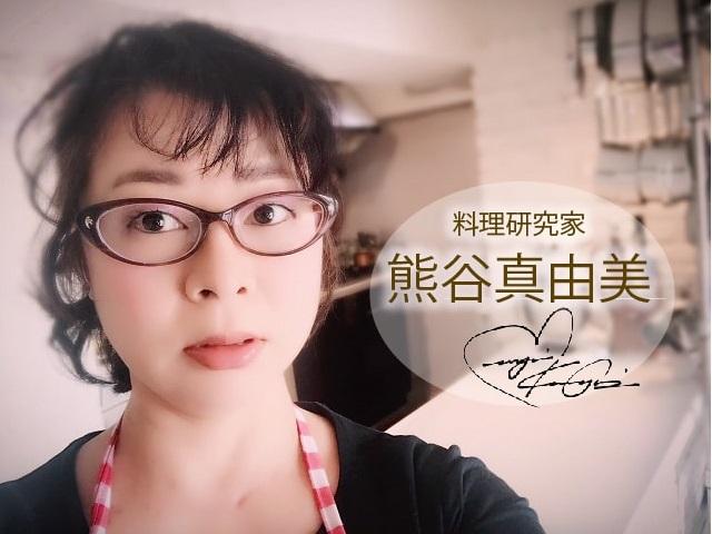 国際中医師 熊まゆ先生の【何食べる?】